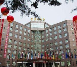 晋城金辇大酒店
